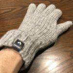 モンベルの手袋2種を自腹レビュー!メリノウールvsラムウール?!